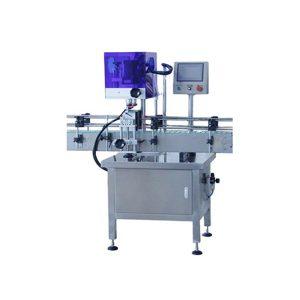 آلة تعبئة الزجاجات الأوتوماتيكية ذات 4 عجلات