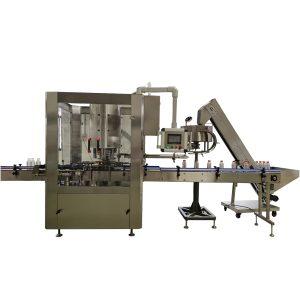 آلة السد الروتاري ذات 6 رؤوس أوتوماتيكية