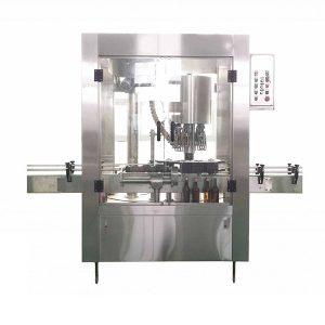 آلة العقص غطاء الألومنيوم الأوتوماتيكية