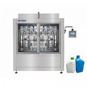 آلة تعبئة الزجاجات والسائل الأوتوماتيكية