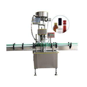 آلة السد ROPP الأوتوماتيكية