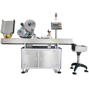 آلة وضع العلامات الأفقية المؤازرة عالية السرعة للمنتجات غير المستقرة