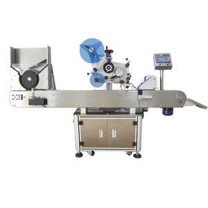 التفاف أفقي حول آلة الوسم الأوتوماتيكية